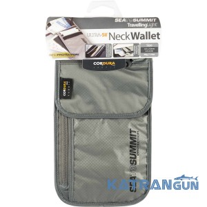 Гаманець на шию Sea to Summit TL Ultra-Sil Neck wallet RFID (Gray)
