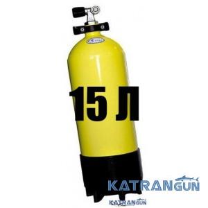 Дайвинг баллоны Aqualung (Faber), 15 литров, 1 выход, жёлтый