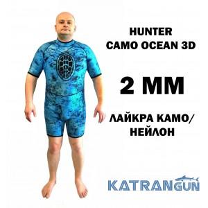 Короткий гидрокостюм KatranGun Hunter Camo Ocean 3D shorty; толщина 2 мм