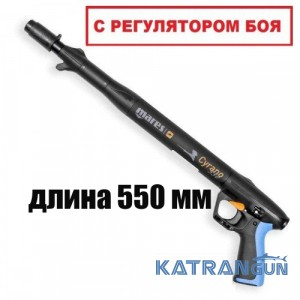 Ружье подводное Mares Cyrano 55 (с регулятором мощности)