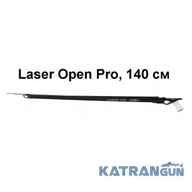 Професійний арбалет для підводного полювання Pathos Laser Open Pro, 140 см