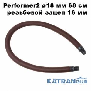 Тяга для арбалета кільцева Omer Performer2 ø18 мм 68 см; різьбовий зачіп 16 мм