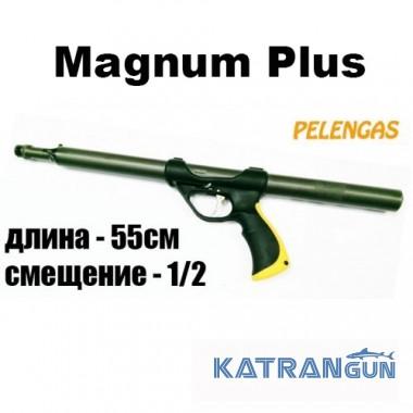 Подводная охота ружье ружье Pelengas 55 Magnum Plus, смещение 1/2 (от заднего края - 17,5 см)