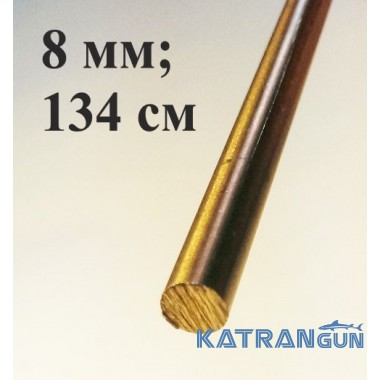 Прут калёный Salvimar 8 мм; длина 134 см