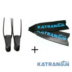 Сэндвич карбоновые ласты для подводной охоты KatranGun, в калошах Pelengas