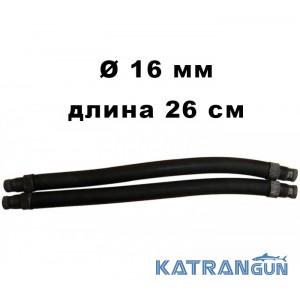 Тяги парні Epsealon ShockWave; 16 мм, довжина 26 см