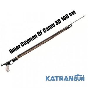Подводный арбалет Omer Cayman HF Camu 3D 100 см