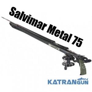 Арбалеты для подводной охоты Salvimar Metal 75 см + катушка