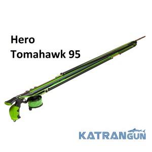 Рушниця-арбалет Salvimar Hero Tomahawk 95
