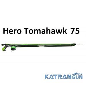 Рушниця-арбалет для підводного полювання Salvimar Hero Tomahawk 75