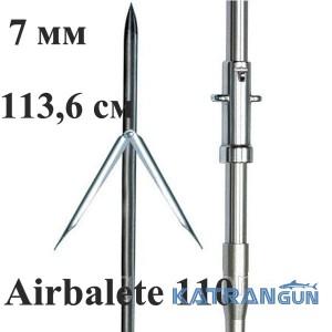 Гарпун для підводних рушниць Omer Airbalete; нержавіюча сталь; 7 мм; 113,6 см