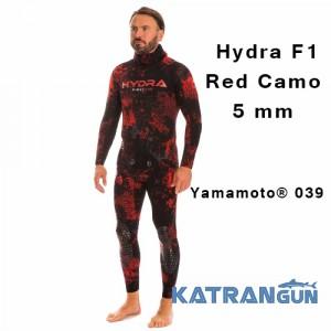 Камуфляжный гидрокостюм Hydra F1; толщина 5 мм