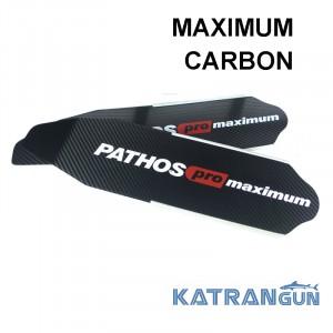 Карбонові лопаті для ласт Pathos Maximum
