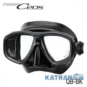 Зручна маска для підводного плавання Tusa Ceos black/black