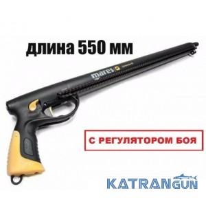 Лучшие ружья для подводной охоты Mares Cyrano Evo 55 см