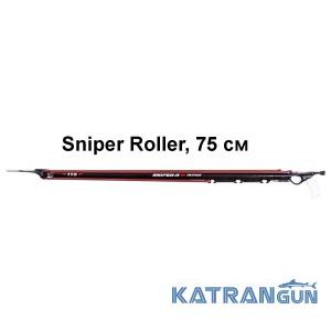 Роликова рушниця нового покоління Pathos Sniper Roller, 75 см