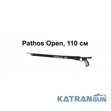 Арбалет Pathos Open, 110 см
