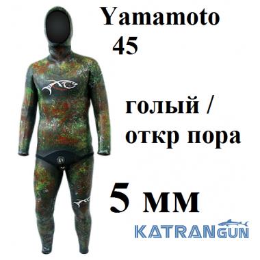 Гидрокостюм для подводной охоты 5 мм XT Diving Pro Yamamoto 45; голый / открытая пора