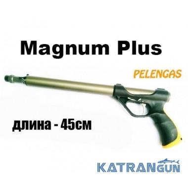 Пневматическое подводное ружье Pelengas 45 Magnum Plus