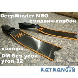 Сендвіч-карбонові ласти для підводного полювання з човна DeepMaster NRG калоша DM без вусів кут 32