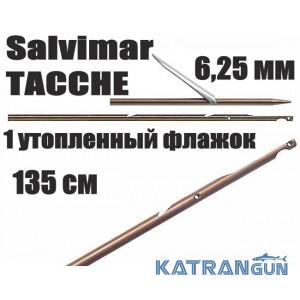 Гарпуны таитянские Salvimar TACCHE; нержавеющая сталь 174Ph, 6,25мм; 1 утопленный флажок; 135 см