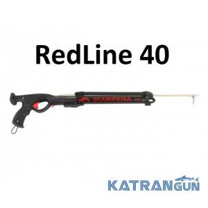 Маленький арбалет для подводной охоты Scorpena RedLine 40