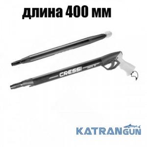 Підводна пневматична рушниця Cressi Sub Saetta 40 см