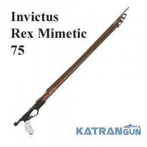 Арбалет камуфляжний Omer Invictus Rex Mimetic 75