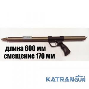 Подводное ружьё Zelinka Techno 600 мм; со смещением 170 мм; без регулятора