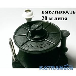 Катушка для подводного ружья Katrangun Кремень 2.1