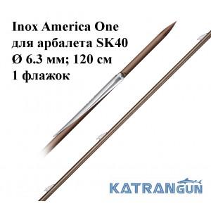 Гарпун Omer Inox America One для арбалета SK40 диаметр 6.3; 120 см