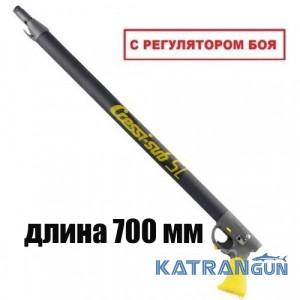 Подводное ружье с регулятором боя Cressi Sub SL 70
