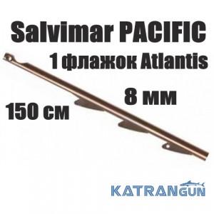 Гарпун для подводного арбалета Salvimar PACIFIC; 8 мм; 1 флажок Atlantis; 150 см