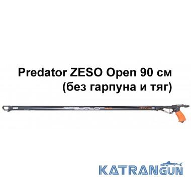 Мощный арбалет MVD Predator Zeso Open 90 см (без гарпуна и тяг)