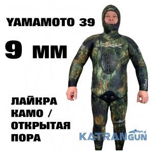 Гидрокостюм зимний KatranGun Hunter Camo Green 3D Yamamoto 39; толщина 9 мм