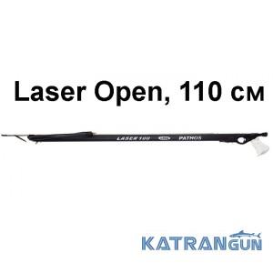 Арбалет для подводной охоты Pathos Laser Open, 110 см
