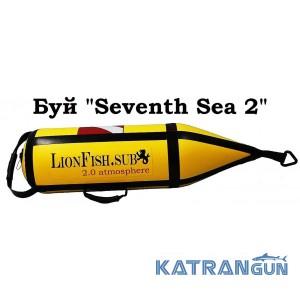 Буй для дайвинга LionFish Seventh Sea 2.0