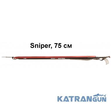 Арбалет для підводного полювання Pathos Sniper, 75 см