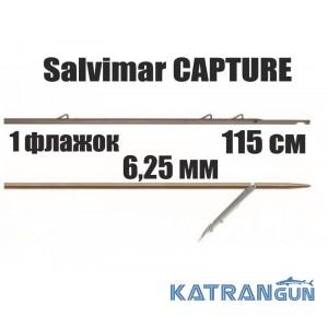 Гарпун таитянский Salvimar Capture; 6,25 мм; 1 флажок; 115 см