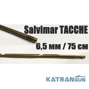Гарпуны для подводных арбалетов резьбовые Salvimar TACCHE; нержавеющая сталь 174Ph; 6.5 мм; 75 см