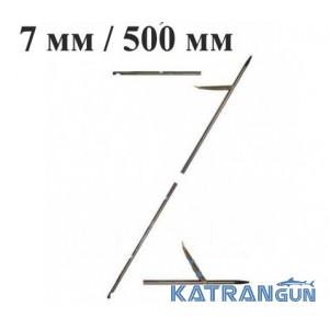 Гарпун Beuchat 7 мм; 500 мм; со съемным наконечником, оцинкованный