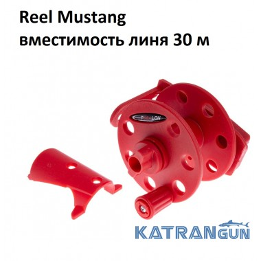 Сверхлегкая катушка Epsealon Reel Mustang 30 м