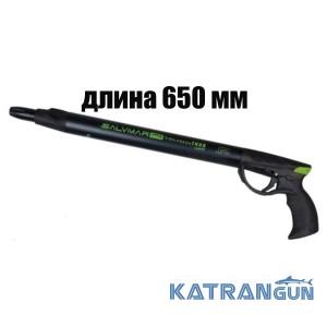 Пневмовакуумное подводное ружьё Salvimar Predathor Vuoto Special 65 (без регулятора)