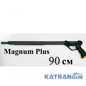 Пневматична рушниця Pelengas Magnum 90+