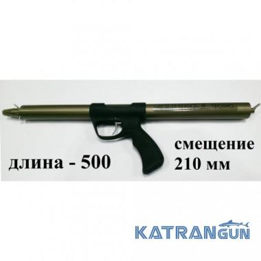 Ружьё для подводной охоты Zelinka Techno 500 мм; со смещением 210 мм; без регулятора