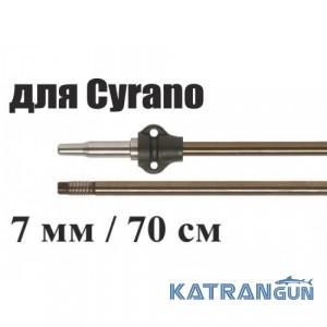 Гарпун Salvimar для Cyrano 700; 7 мм; гальванизированная сталь