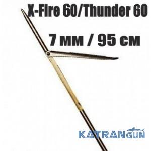 Гарпун таїтянська Seac Sub X-Fire 60 / Thunder 60; 7 мм; до резинкам 95 см