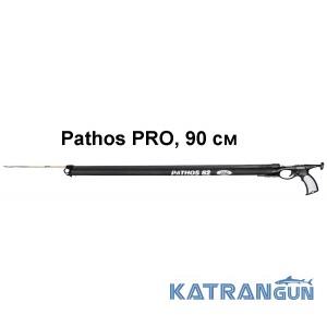 Арбалет Pathos Pro, 90 см