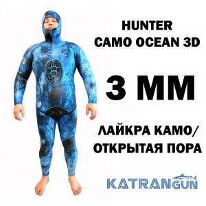 Гидрокостюм летний KatranGun Hunter Camo Ocean 3D; толщина 3 мм