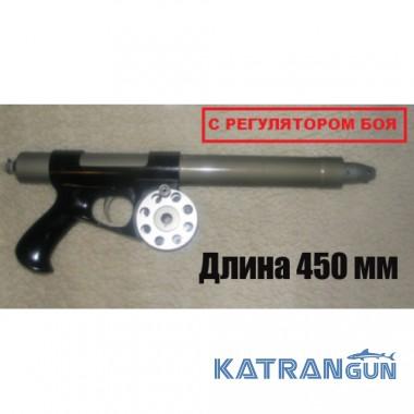 Ружье системы Зелинского от В. Мирошниченко 450 мм, торцевая рукоять